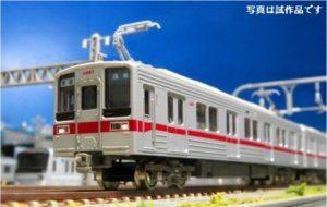【CROSSPOINT】限定品 東武鉄道10030型(10050番代)発売