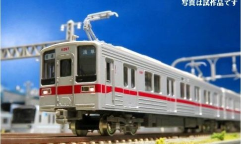 【CROSSPOINT】限定品 東武鉄道10030型(10050番代)