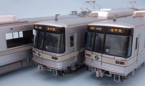 【カツミ】(HO)営団地下鉄03系 日比谷線(5次車・インバータ制御車)