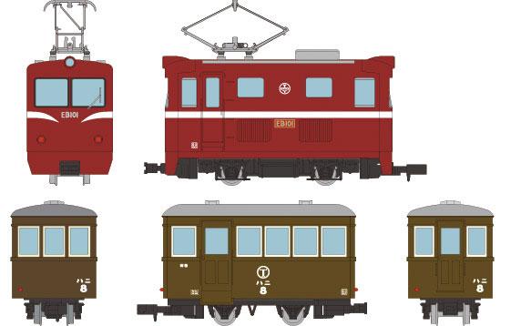 鉄道コレクション ナローゲージ80猫屋線直通用路面電気機関車+客車 2両セット