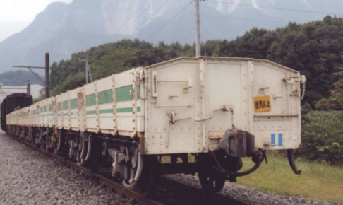 マイクロエース microace a9957 西武鉄道 トム301 バラスト輸送用貨車新塗装 7両セット
