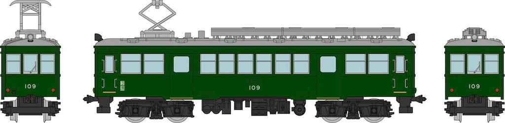 鉄道コレクション 箱根登山鉄道モハ2形 ありがとう109号