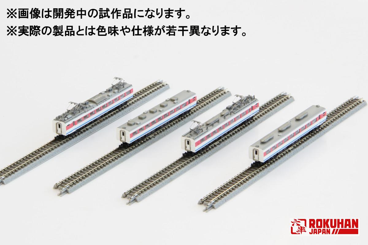T031-2 489系特急形車両 白山色 「白山」 4両増結セット