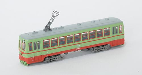 鉄道コレクション 鉄コレ 東武日光軌道線100形 103号車
