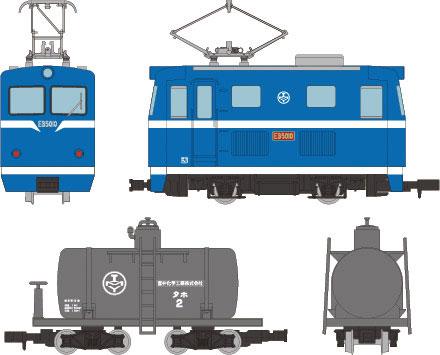鉄道コレクション ナローゲージ80猫屋線直通用路面電気機関車+タンク貨車 2両セット