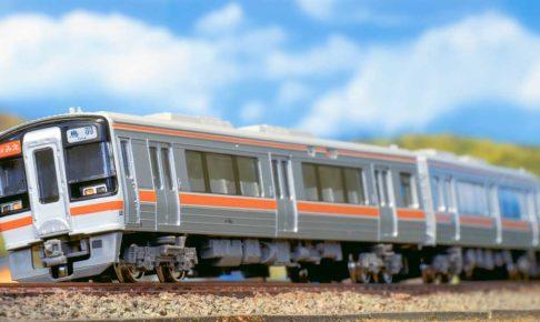 GREENMAX グリーンマックス gm 30437 JRキハ75形(1次車・快速みえ)4両編成セット(動力付き)