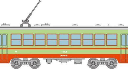 鉄道コレクション 東武日光軌道線100形 103号車