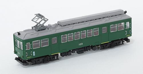 鉄道コレクション 鉄コレ 箱根登山鉄道モハ2形 ありがとう109号