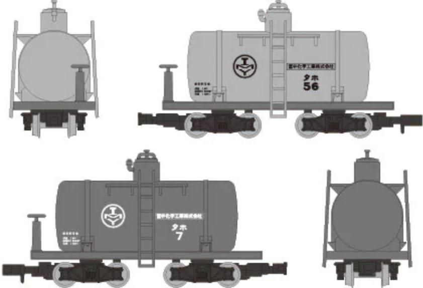 鉄道コレクション ナローゲージ80猫屋線 小型タンク貨車 2両セット