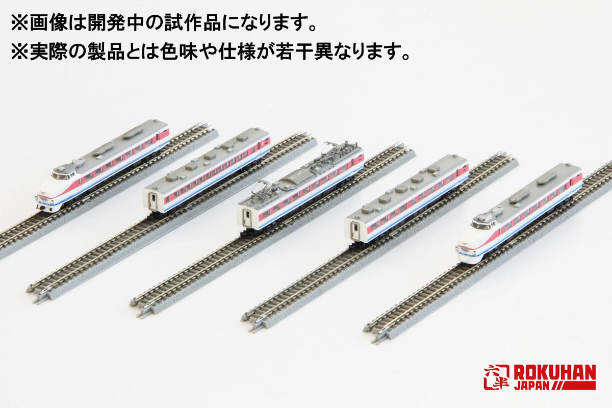 T031-1 489系特急形車両 白山色 「白山」 5両基本セット