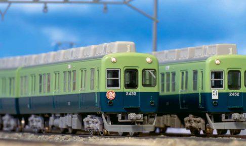 GREENMAX グリーンマックス gm 30427 京阪2400系(2次車・未更新車)