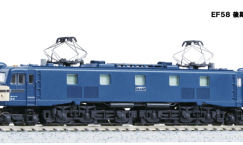 KATO カトー[3020-1]EF58 後期形 大窓 ブルー