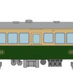 鉄道コレクション 叡山電車デナ21型A(125号車)