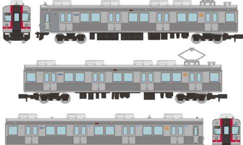 鉄コレ 鉄道コレクション 伊豆急行8000系(TA-7編成・イベント塗装)3両セットC