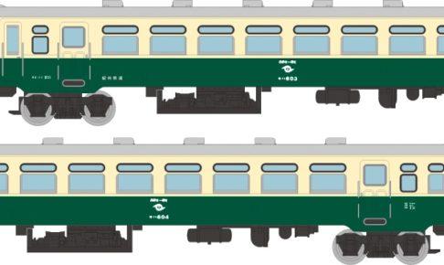 鉄道コレクション 紀州鉄道キハ600 晩年仕様 2両セット