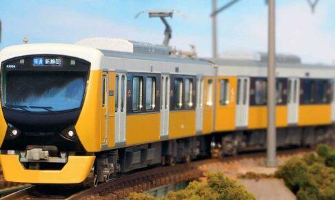 GREENMAX グリーンマックス gm 31505 静岡鉄道A3000形(ブリリアントオレンジイエロー・新ロゴ)2両編成セット(動力付き)