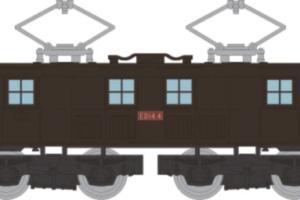 鉄コレ 鉄道コレクション 国鉄ED14( ED14 4タイプ)
