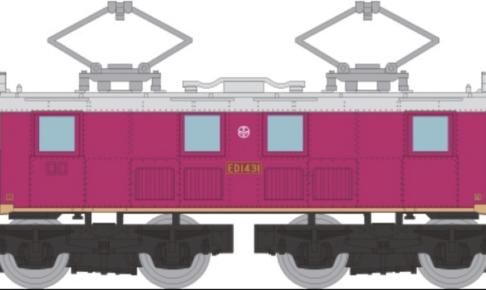 鉄コレ 鉄道コレクション 富井電鉄ED14 31号機