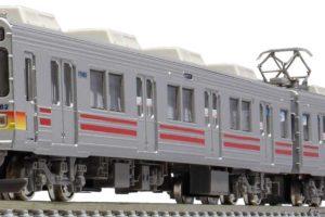 GREENMAX グリーンマックス gm 30983 富山地方鉄道17480形(前面グラデーション帯・第1編成)2両編成セット(動力付き)
