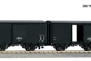 KATO カトー[1-812](HO)ワム90000(2両入)