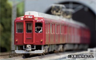 【グリーンマックス】近鉄2610系(単色塗装・連続キセ・冷房車)発売
