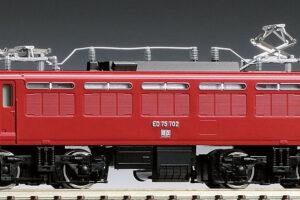 TOMIX トミックス 7156 JR ED75-700形電気機関車(前期型)