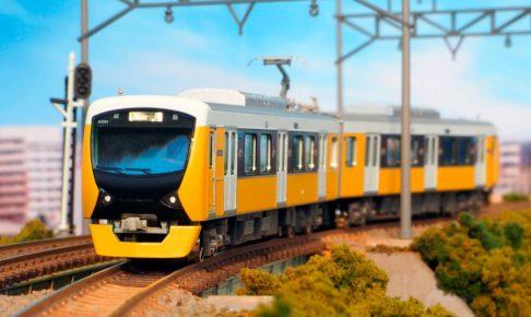 GREENMAX グリーンマックス 31505 静岡鉄道A3000形(ブリリアントオレンジイエロー・新ロゴ)2両編成セット(動力付き)