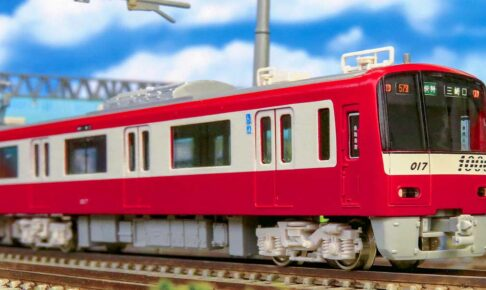 GREENMAX グリーンマックス gm 30441 京急新1000形(1次車・1017編成・SRアンテナ付き)8両編成セット(動力付き)