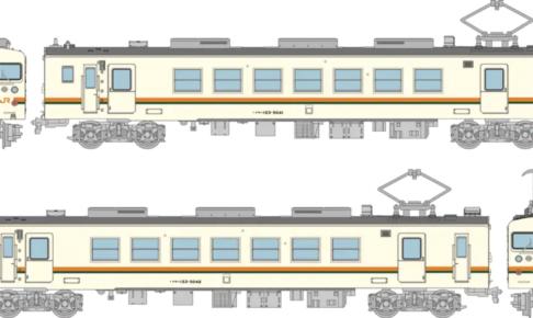 鉄道コレクション JR 123系5040番代 2両セットA