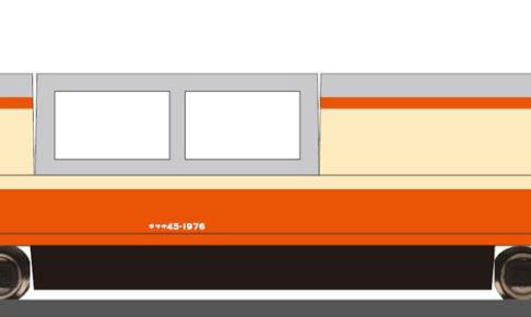 TOMIX トミックス 6499 特別企画品 マルチレールクリーニングカー(トミックス45周年記念カラー)