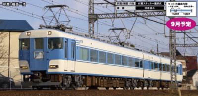 【グリーンマックス】近鉄15200系 あおぞらⅡ(15207編成)発売