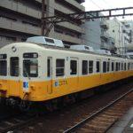 高松琴平電鉄1200形(Photo by:Fwng3431 / Wikimedia Commons / パブリックドメイン)※画像の車両は商品と仕様が異なる場合があります