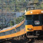 近鉄12200系(Photo by: Oka21000 / Wikimedia Commons / CC-BY-SA-3.0)※画像の車両は商品とは仕様が異なることがあります