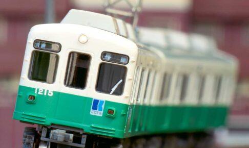 GREENMAX グリーンマックス gm-30451 高松琴平電気鉄道1200形(長尾線)2両編成セット(動力付き)