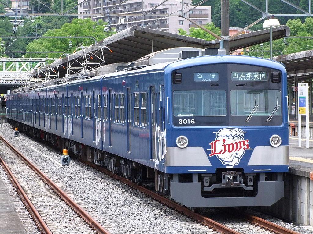 西武鉄道3000系 L-train