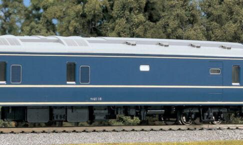 KATO カトー 3-504 (HO)20系特急形寝台客車4両基本セット