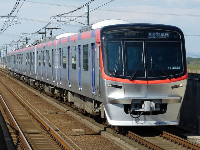 つくばエクスプレス TX-3000(Photo by: Nyohoho / Wikimedia Commons / CC-BY-SA-4.0)※画像の車両は商品と仕様が異なる場合があります