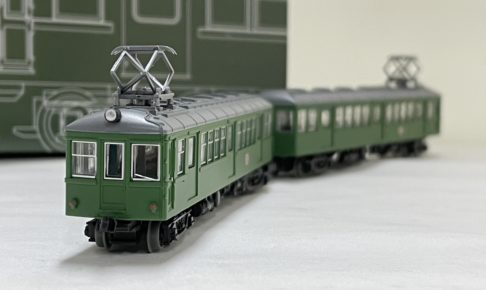 鉄道コレクション 鉄コレ 東急電鉄3450形 2両セット C