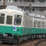 高松琴平電気鉄道1200形 長尾線(Photo by:MaedaAkihiko / Wikimedia Commons / CC-BY-SA-4.0)※画像の車両は商品とは仕様が異なることがあります
