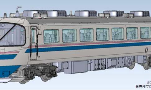 TOMIX トミックス 98750 98751 98752 JR 485系特急電車(スーパー雷鳥)基本セットA