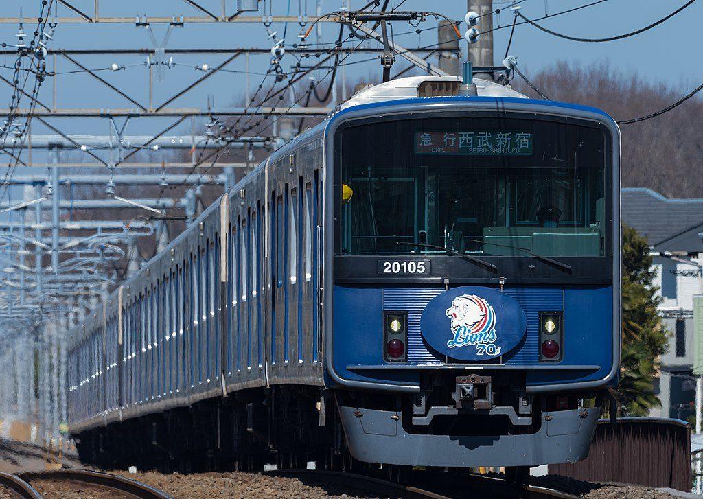 西武鉄道20000系 L-train(Photo by:Kznrhsd / Wikimedia Commons / パブリックドメイン)※画像の車両は商品と仕様が異なる場合があります