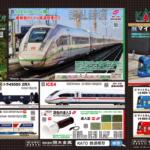 【KATO】2021年7月・9月発売予定 新製品ポスター(2021年4月30日発表)