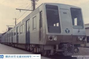 鉄道コレクション 横浜市営地下鉄1000形 (非冷房車)3両セット