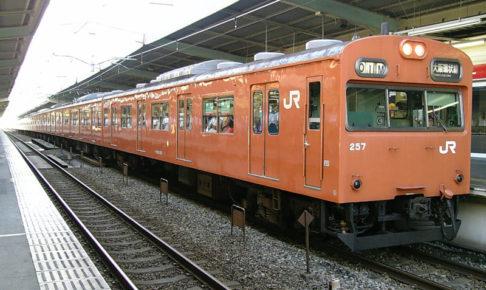 103系 JR西日本仕様 (Photo by:Kansai explorer / Wikimedia Commons / CC-BY-SA-3.0-migrated)※画像の車両は商品とは仕様が異なる場合があります