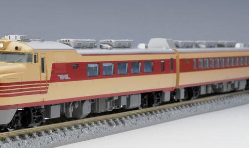 TOMIX 98737 国鉄 キハ81系特急ディーゼルカー(つばさ)セット