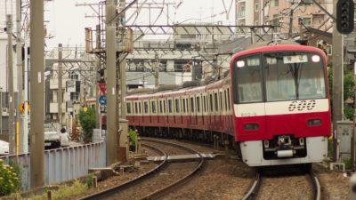 【グリーンマックス】京急電鉄600形(更新車・行先点灯・SRアンテナ付)発売