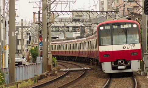 京急600形 603編成(Photo by: LERK / Wikimedia Commons / CC-BY-SA-3.0)※画像の車両は商品と仕様が異なる場合があります
