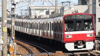 【グリーンマックス】京急電鉄1500形(1713編成・更新車・SRアンテナ付)発売
