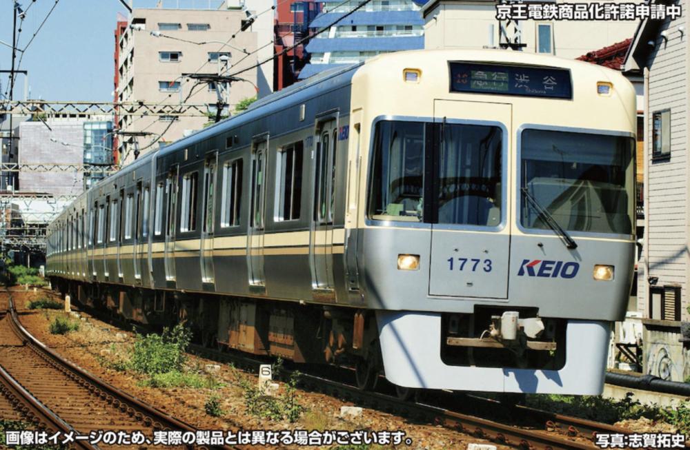 GREENMAX グリーンマックス 30893 京王1000系(5次車・アイボリーホワイト)5両編成セット(動力付き)