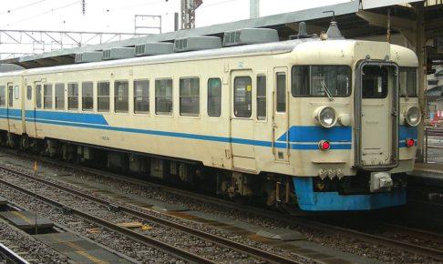 475系(Photo by: Rsa / Wikimedia Commons / CC-BY-SA-3.0-migrated)※画像の車両は商品とは仕様が異なる場合があります